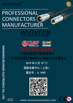 REUNION Connectors will attend CMEF(Shanghai) 2019