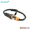 REUNION 3N Series IP67 Plastic Power Supply Connector for Audio & Video